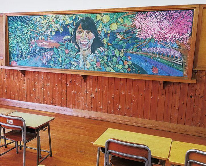 【横浜市】「山下学舎(まなびや)文化祭」 アートで緑区の魅力発信 オンラインで開催中