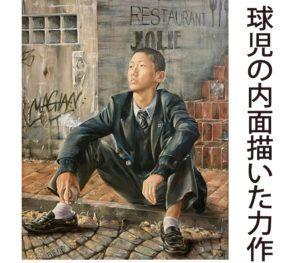 横須賀市議会フロアが アートな廊下に!横須賀総合高校の生徒作品が展示