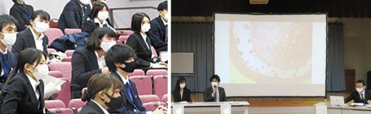教職希望向け事業「学フェス」盛況 次回1月17日開催@相模原市中央区:総合学習センター