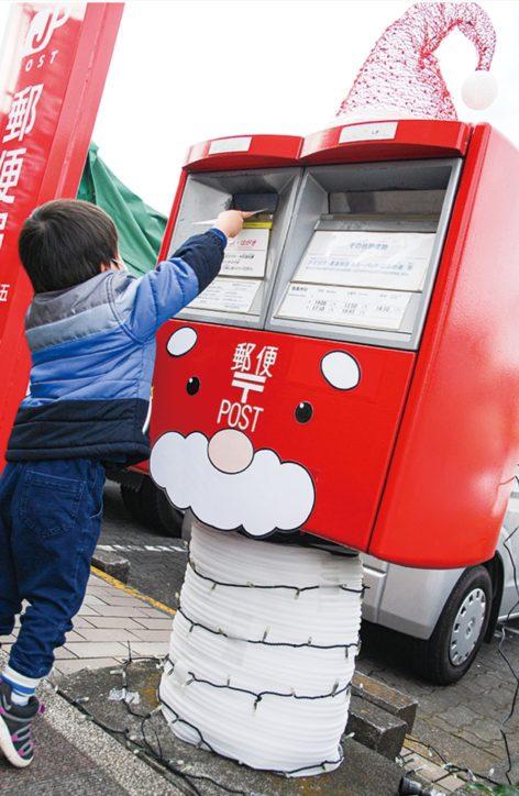 八王子市三徳プラザ商店会にサンタポスト出現<年賀状の投函は12月25日まで>