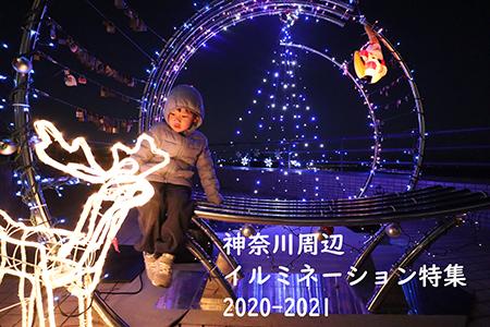 〈解説動画〉横浜・西区オリジナル「ころばんよ体操」振付みながら一緒に運動