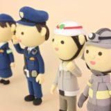 鎌倉市消防出初式 2021年は中止 大船観音寺の節分追儺会も中止