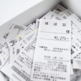 神奈川県内商店街巡って賞品を貰おう!「レシートラリー」3月22日まで