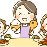 子どもたちの食事を支援「子ども食堂」開催【相模原市中央区内】