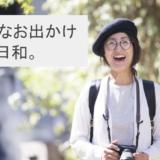 """<取材レポートまとめ>実際に〇〇してみた!など神奈川周辺""""ご近所スポット""""に記者が潜入"""