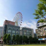 <取材レポまとめ>横浜田園都市・東横エリアのご近所情報を記者がレポート