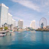 横浜都市発展記念館  「後世に残したい、都市横浜の宝」 市民の寄贈品も