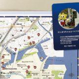 横浜市西区役所がサイクルマップを更新!自転車で地域を楽しもう