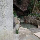 横浜市港北区にある地域の憩いの場「師岡熊野神社」の「の」の池リニューアル、毎日の散策に