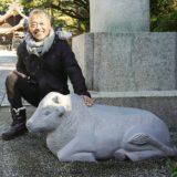 秦野市・出雲大社相模分祠の参道に2021年の干支「丑」の彫刻がお目見え