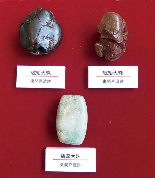 遺跡から出土した琥珀と翡翠「秦野市指定重要文化財」に 縄文時代の持ち物か【はだの歴史博物館】