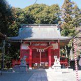 無人でも御朱印配布@八王子市:南大沢八幡神社