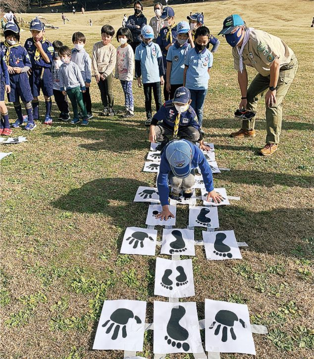 <要事前申込>ボーイスカウト横浜第34団 「自然の中で遊ぼう」 1月24日・根岸森林公園で