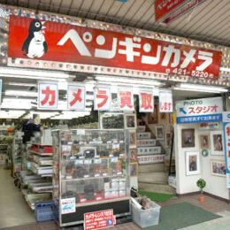 【潜入レポ】横浜市神奈川区のカメラ買取店「ペンギンカメラ」が想像以上におすすめだった