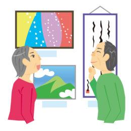 川崎市民プラザの「趣味の教室」一年の集大成 を披露!作品の展示や舞台発表!一部販売も