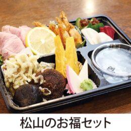 横浜市<戸部大通り商店会 > 桜の季節にひと工夫!店自慢の持ち帰りセットを