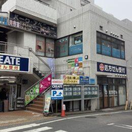 【体験レポ】横浜市青葉区・市が尾駅すぐ!眠りの専門店「眠りのお部屋」でオーダーメイド枕を作ってみた!