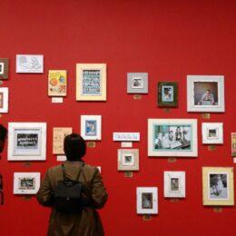 平塚市「公民館まつり」2021年は市内10館で作品展示のみ開催