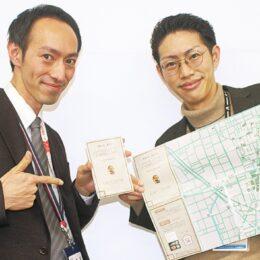 【川崎市中原区】地元飲食店を応援!テイクアウト情報をまとめたマップを配布中・ダウンロードもできる!