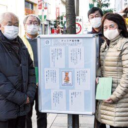 「素直な気持ち 五行歌に」 辻堂駅前で地域の子どもたちの120首展示