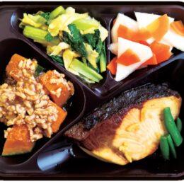 【取材レポ】2021年4月から横浜市で「ハマ弁」に代わって始まる「中学校給食(デリバリー型)」って?