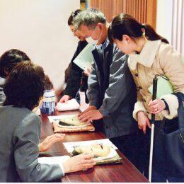 横浜能楽堂 バリアフリーで公演届ける  主役案内の見学会や「バーチャル能楽堂」も
