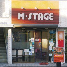 美容室M・STAGE 【富岡商和会】
