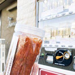 「これは珍しい」全12種パスタソースを自販機で購入できる!橋本の洋食店:ダイニングホマレ