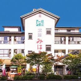 宮ヶ瀬Resort旅館 みはる:絶品カレーは全国区、 宿泊もできる大型施設【宮ヶ瀬水の郷商店街】