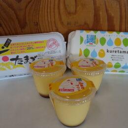神奈川中央養鶏農業協同組合 卵菓屋/濃厚で栄養バッチリ 美味しい卵は愛川で!【愛川にぎわいマルシェ参加店舗】