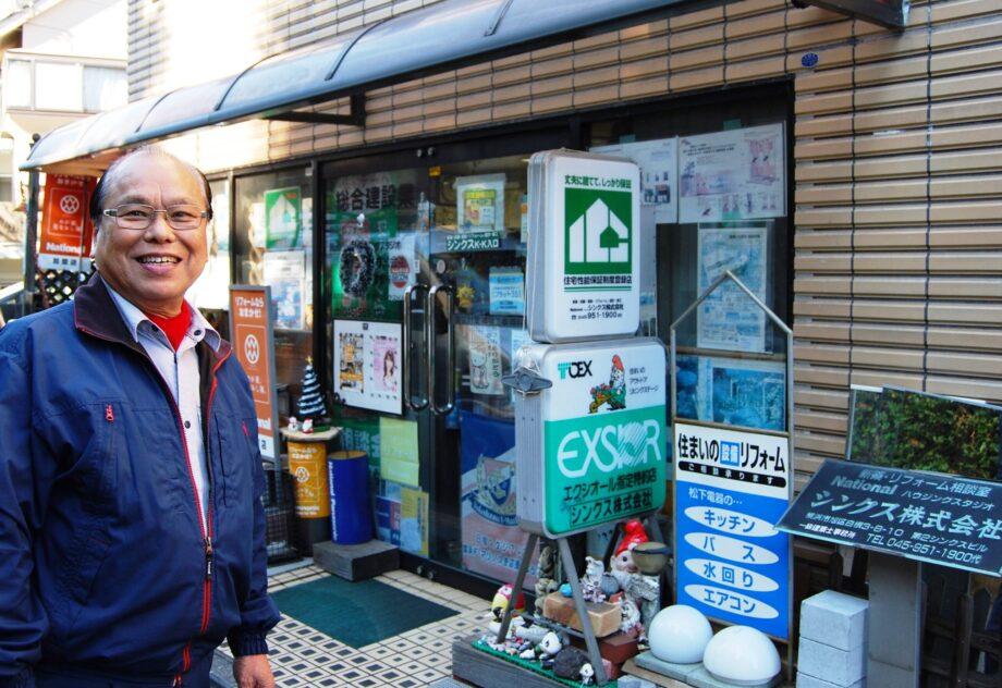 「お住まいに関するご相談など、お気軽にお立ち寄りください」と話す塩川社長