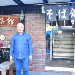 【新横浜】手打ちそば、陶芸、洞窟まで…?シュールな魅力満載の「そばの陶芸館」周辺を散策してきた!