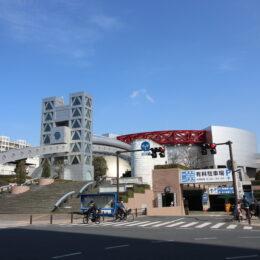 <現場潜入レポ>JR本郷台駅そば・横浜市栄区民文化センター「リリス」で毎月「リフォーム相談会」が行われているワケとは?