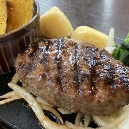 【ハンバーグ好き必見】横浜市瀬谷区の「田舎路(いなかじ)」で人気の『溶岩焼きハンバーグ』って何!?