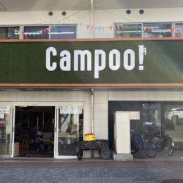 """キャンプ初心者が行く!アウトドアショップで唯一""""ハイランダー""""を取扱う横浜・センター南「Campoo!」が来店するだけで楽しい理由とは?"""