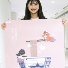 高尾山周辺の蕎麦店「冬そば企画」恒例の冬そばキャンペーンを開始
