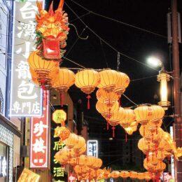 2021年春節 ランタンで中華街照らす「春節燈火」 コロナ禍に新たな試みも<2月26日まで>