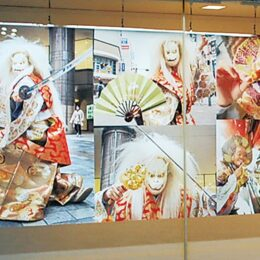 垣澤社中×工芸大学 学生が捉えた里神楽 『あつぎの神さま』写真展