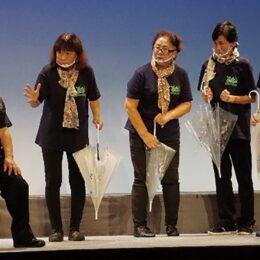 <オンライン配信>横須賀シニア劇団よっしゃ!!『こんな11月3日観たことない!』奇想天外なアドリブ炸裂