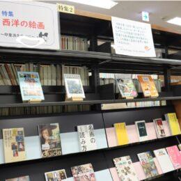 ルノワール生誕180周年にちなんで特集<川崎市立中原図書館>芸術の世界に触れてみませんか?