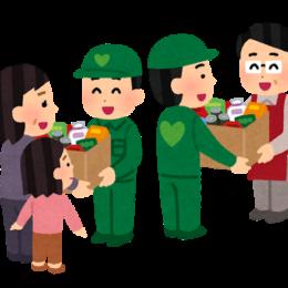 【要事前申込】長津田地区在住でコロナで食に困窮する人へ「食の配分会」3月20・21日 〈横浜・緑区〉