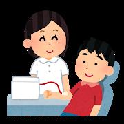 【横浜市青葉区】ご協力を!たまプラーザに献血バス  協力者にプレゼントも〈2月25日〉