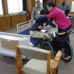 介護に関する入門的研修を開催!【平塚市社会福祉協議会】
