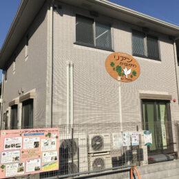 横浜市神奈川区で保育士募集!「ワーカーズ・コレクティブ」という働き方