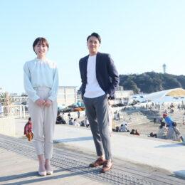 藤沢大好き「湘南江の島海の女王&海の王子」って?特別インタビューと2021年度の募集要項紹介
