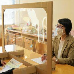 【横浜で女性起業家めざす人へ】戸塚駅近く「フォーラム」で初歩から起業を学べる実践的・お得な方法とは?