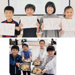<川崎市土橋小4年生>宮前名物目指した「冬野菜グラタン」が C級グルメ最高賞に!商品化も