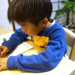 現役高校生が支援「相模原学びの森」児童対象の自習室をWEB配信