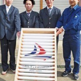 鎌倉市役所に設置「べンチがつなぐ五輪の輪 」藤沢工科高生が製作
