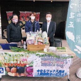 野菜卸「つま正」トヨタ店舗で野菜販売  事前予約・決済で密防ぐ【神奈川区】